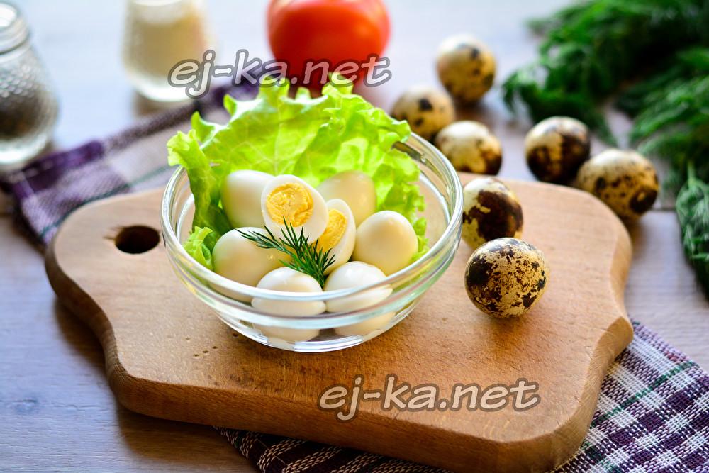 отварные перепелиные яйца
