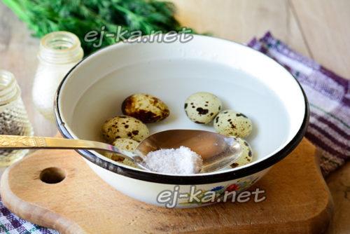 залить перепелиные яйца холодной водой
