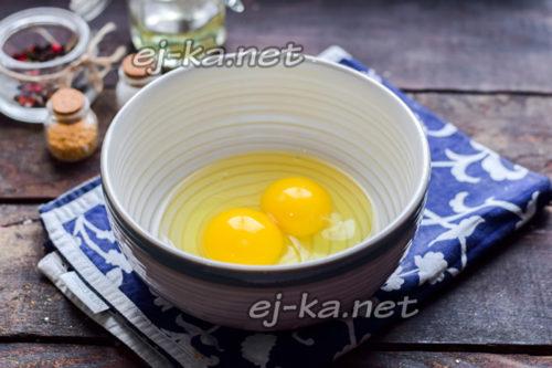 разбить в миску пару яиц