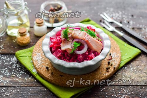 салат из свеклы с селедкой готов