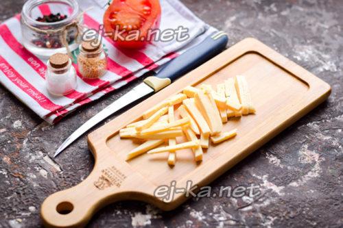 сыр нарезать