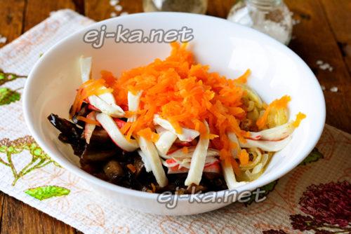 добавить тертую вареную морковь