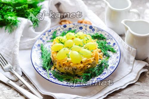 "салат ""Тиффани"" готов"