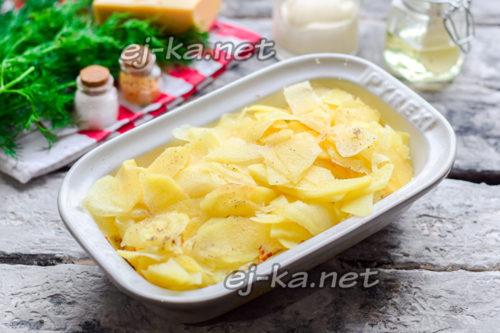 выложить вторую часть картофеля