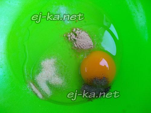 яйцо взбить со специями