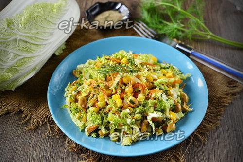 салат из кукурузы и соленого арахиса