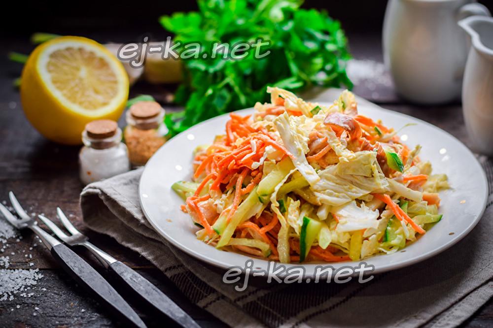 салат «Застольный»