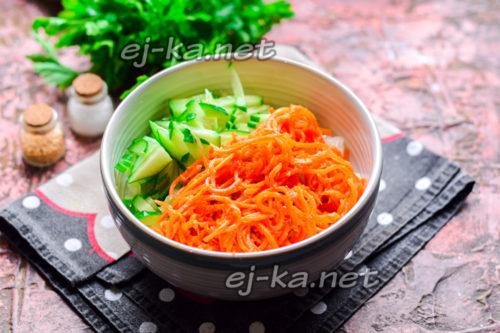 добавить корейскую морковь