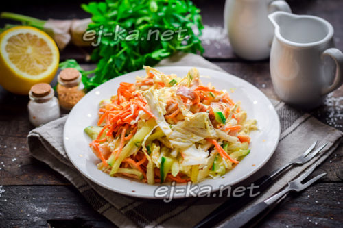 салат «Застольный» готов