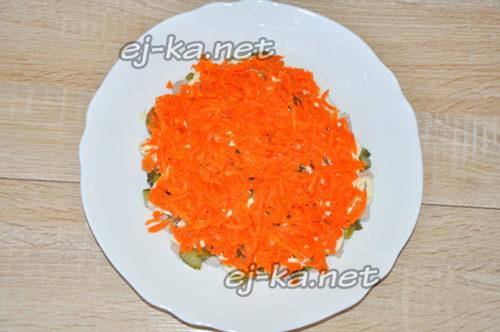 слой тертой моркови
