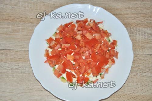 слой помидоров