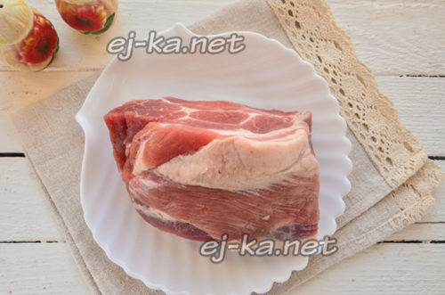 подготовить мясо