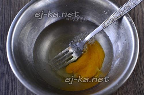смешать яйцо и воду