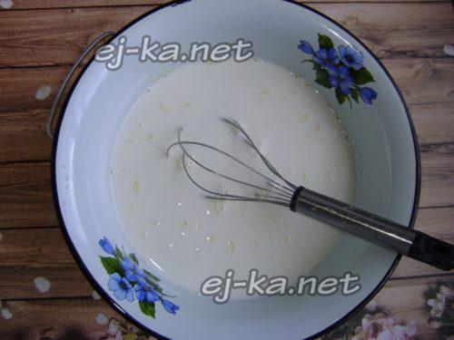 добавить молоко