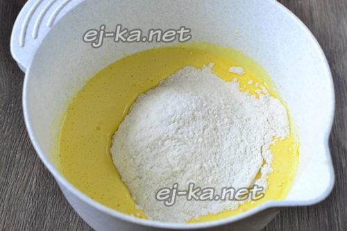 добавить муку в яичную смесь