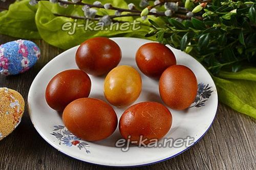 яйца в шелухе