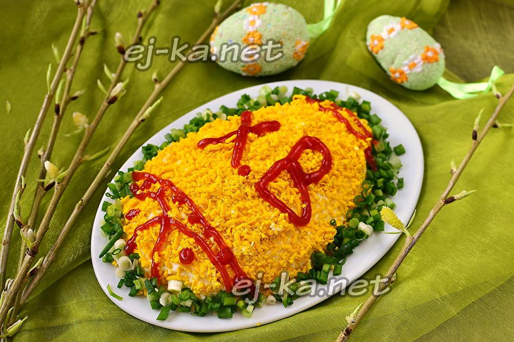 Салат «Пасхальное яйцо» Красиво, вкусно, нарядно!