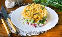 слоеный крабовый салат