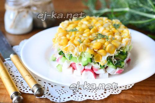 слоеный крабовый салат готов
