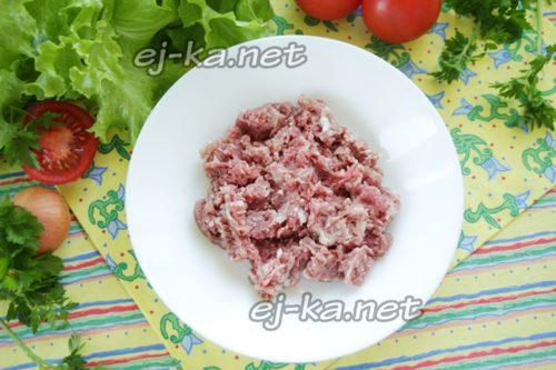 перекрутить мясо в фарш