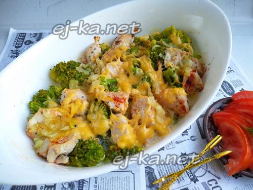 курица с брокколи готова