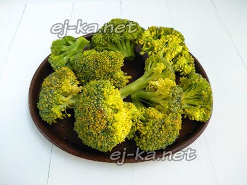 подготовить брокколи