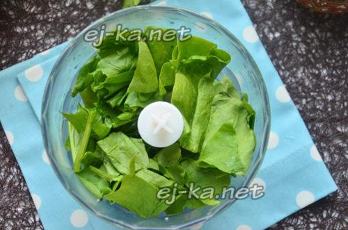 шпинат сложите в чашу блендера