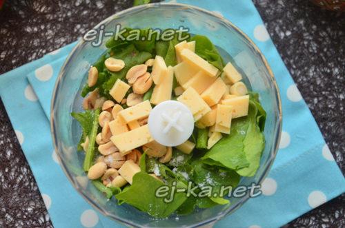 добавьте сыр