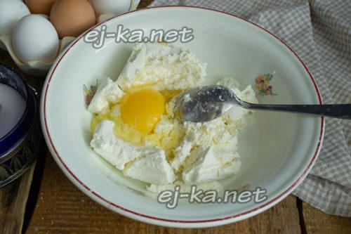 в творог добавить яйцо