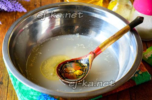 добавить растительное масло