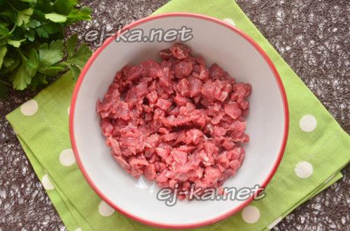 мелко нарезать говядину