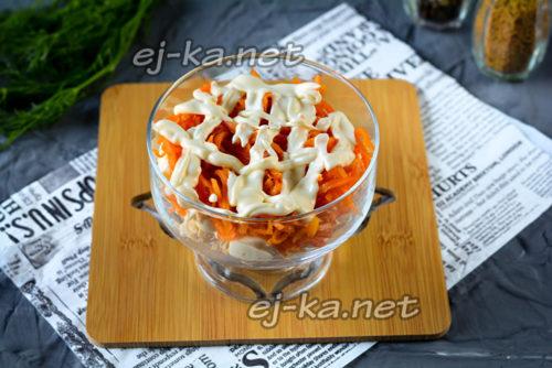 слой корейской морковки и майонеза
