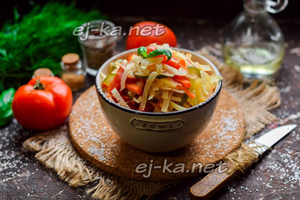"""салат """"Кубанский"""""""