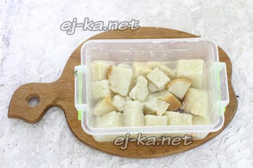 замочить хлеб в воде