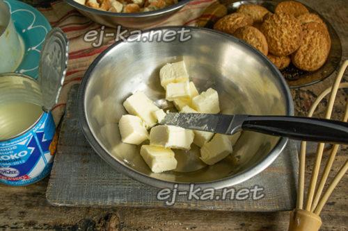 сливочное масло режем кубиками