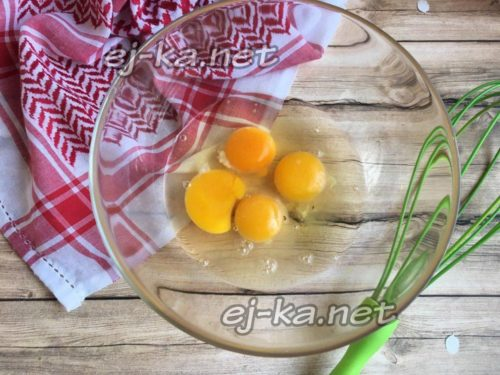 разбить яйца в миску