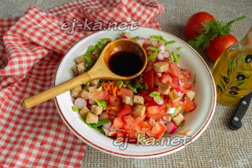 добавить заправку для салата