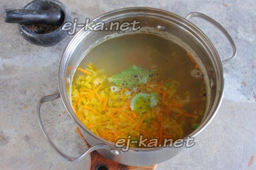 добавить лавровый лист и заправку в суп