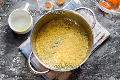 рис залить водой