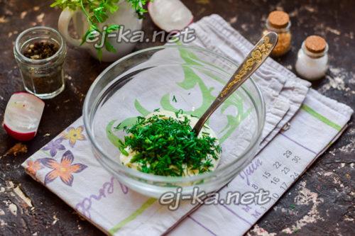 добавить зелень