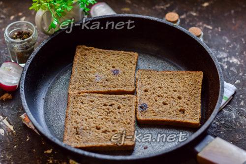 подрумянить хлеб