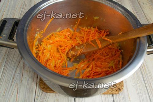 добавляем морковь тертую