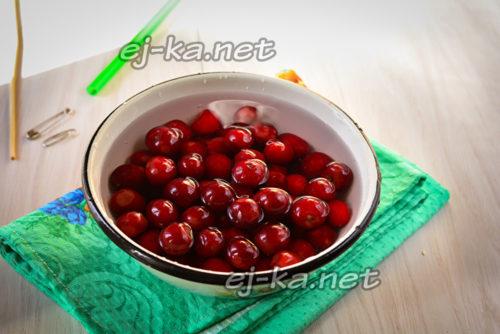 вишни