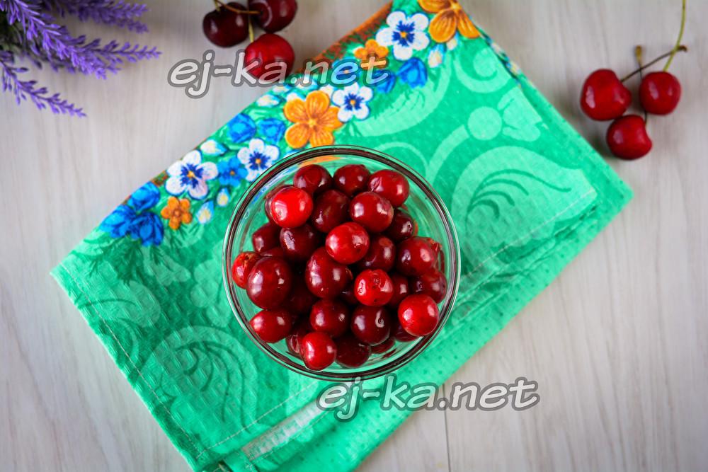 вишни без косточки