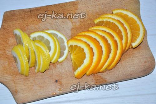апельсин и лимон