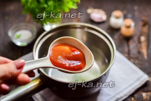 добавляем кетчуп чили