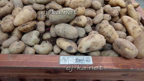 выбор картошки в магазине