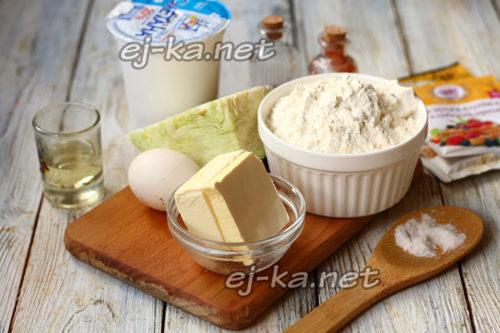 продукты на булочки