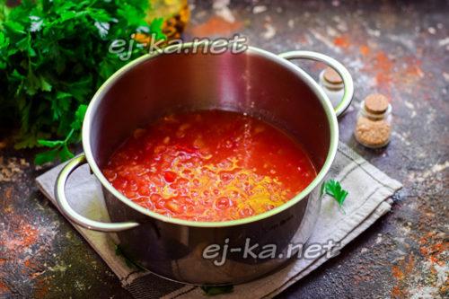 перекрученные томаты