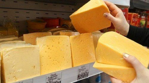 покупаем сыр